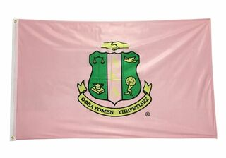 Alpha Kappa Alpha Green 3x5 Flag � Officially Approved - PINK