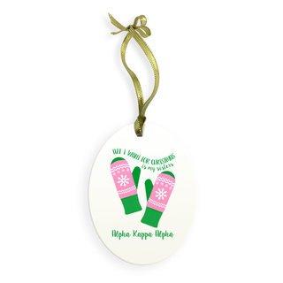 Alpha Kappa Alpha Holiday Color All I Want For Christmas Ornament