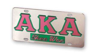 Alpha Kappa Alpha License Plate - Silver, Skee Wee
