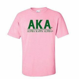 Alpha Kappa Alpha Message T-Shirts