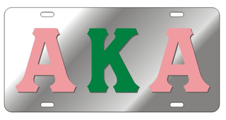 Alpha Kappa Alpha Mirror Background Plate, Mixed
