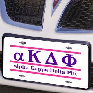 alpha Kappa Delta Phi Lettered Lines License Cover
