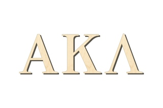 Alpha Kappa Lambda Big Wooden Greek Letters