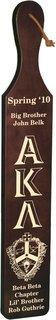 Alpha Kappa Lambda Deluxe Paddle