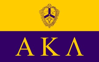 Alpha Kappa Lambda Flag Decal Sticker