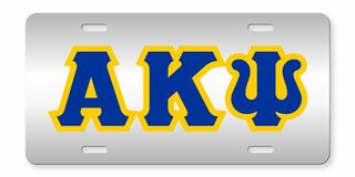 Alpha Kappa Psi Lettered License Cover