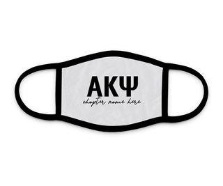 Alpha Kappa Psi Chapter Face Mask