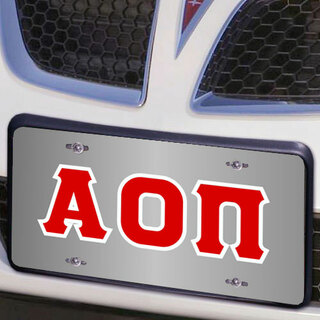 Alpha Omicron Pi Lettered License Cover