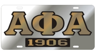Alpha Phi Alpha License Plate - Silver, Founded