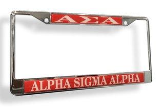 Alpha Sigma Alpha Chrome License Plate Frames