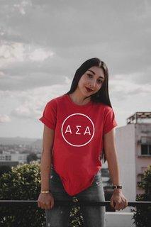 Alpha Sigma Alpha Circle Comfort Colors Tee
