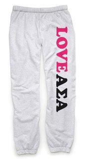 Alpha Sigma Alpha Love Sweatpants