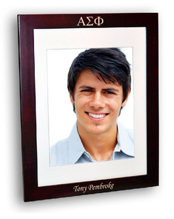 Alpha Sigma Phi Rosewood Picture Frame