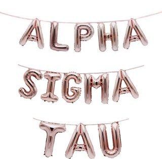 Alpha Sigma Tau Banner Balloon Set