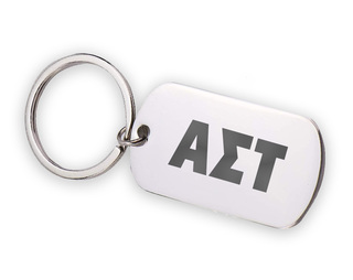 Alpha Sigma Tau Letters Stainless Keychain
