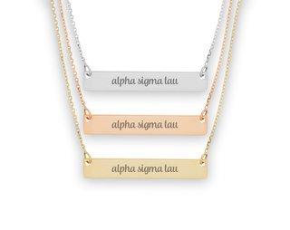 Alpha Sigma Tau Script Bar Necklace
