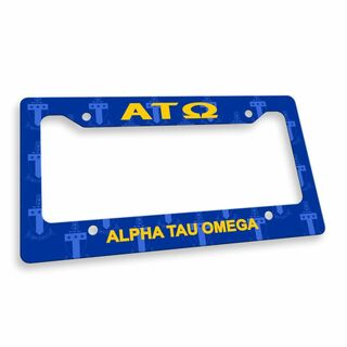 Alpha Tau Omega Custom License Plate Frame