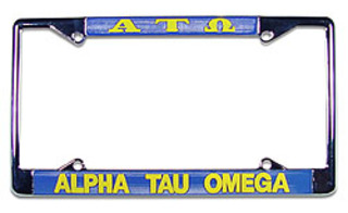Alpha Tau Omega License Plate Frame