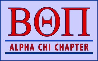 Beta Theta Pi Custom Line Sticker Decal