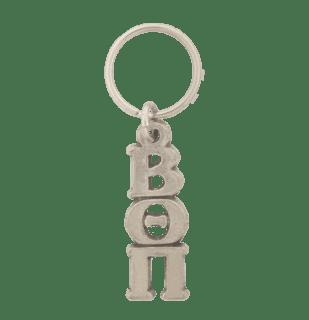 Beta Theta Pi Pewter Letter Key Ring