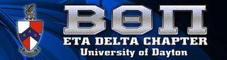 Beta Theta Pi Vinyl Banner