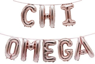 Chi Omega Banner Balloon Set