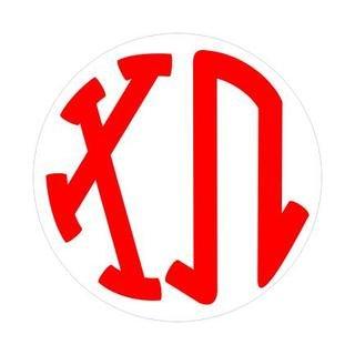 Chi Omega Monogram Decal