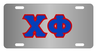 Chi Phi Lettered License Cover