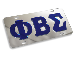 Phi Beta Sigma Colored Mirror Plate, Blue
