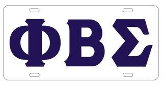 Phi Beta Sigma Raised Letter Plate, Blue