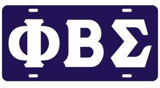 Phi Beta Sigma Raised Letter Plate, White