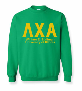 Fraternity & Sorority Create Your Own Crewneck Sweatshirt