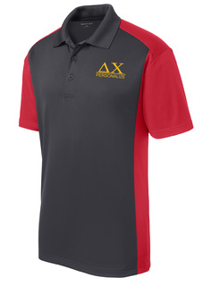 Delta Chi- $30 World Famous Greek Colorblock Wicking Polo