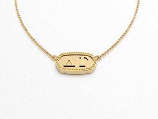 Delta Gamma Athena Necklace