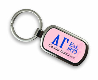 Delta Gamma Chrome Crest - Shield Key Chain