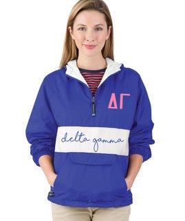 Delta Gamma Custom Stripe Script Pullover Anorak