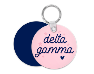 Delta Gamma Star Key Chain
