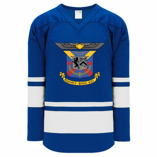 Delta Kappa Epsilon League Hockey Jersey