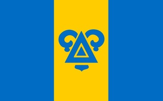 Delta Upsilon Flag Decal Sticker