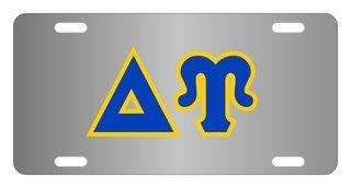 Delta Upsilon Lettered License Cover