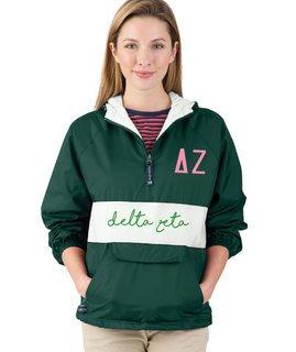 Delta Zeta Custom Stripe Script Pullover Anorak