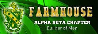 FarmHouse Fraternity Vinyl Banner