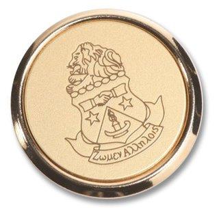 Fraternity Lapel Pin
