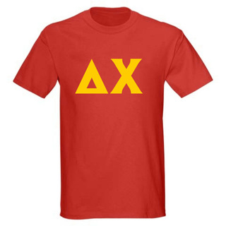 Fraternity / Sorority Printed Letter Tee