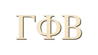 Gamma Phi Beta Big Wooden Greek Letters