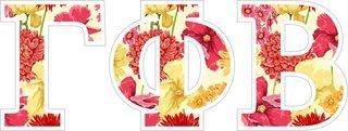 """Gamma Phi Beta Floral Greek Letter Sticker - 2.5"""" Tall"""