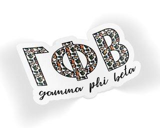 Gamma Phi Beta Leopard Sticker