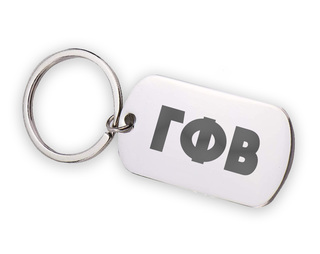 Gamma Phi Beta Letters Stainless Keychain