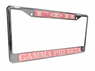 Gamma Phi Beta License Plate Frame