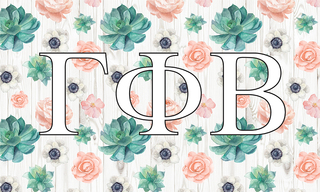 Gamma Phi Beta New Succulent Flag